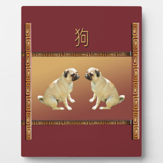 Pug  on Asian Design Chinese New Year of the Dog Plaque