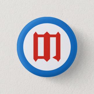 Punch Line Yuuta Blue Button