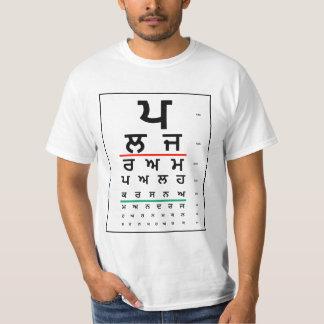 Punjabi Eye Test Chart T-Shirt