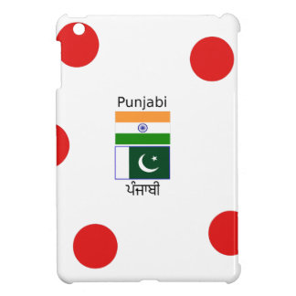 Punjabi Language With India And Pakistan Flags Case For The iPad Mini