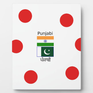 Punjabi Language With India And Pakistan Flags Plaque