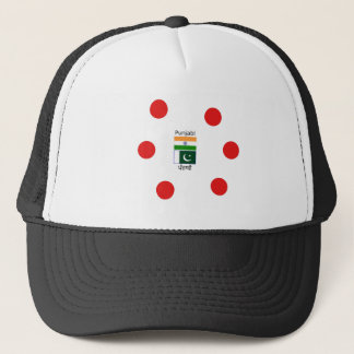 Punjabi Language With India And Pakistan Flags Trucker Hat