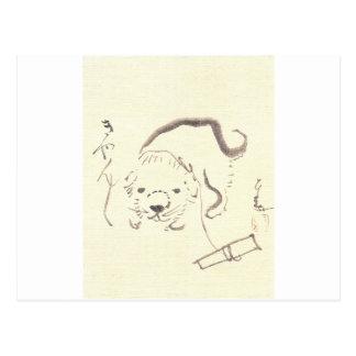 Puppy by Sengai Postcard