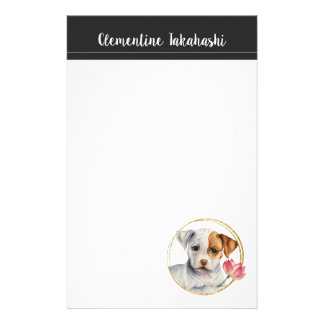 Puppy Holding Lotus Flower with Faux Gold Ring Stationery
