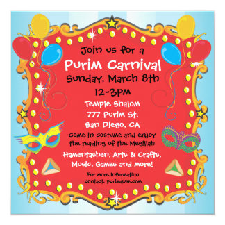 Purim Carnival Party Invitation Poster