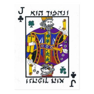 Purim Turnaround, Clubs Postcard