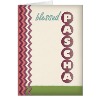 Purple Chevron and Beige Personalized Pascha Card