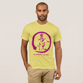 Purple  enso zen circle & joy kanji symbol T-Shirt