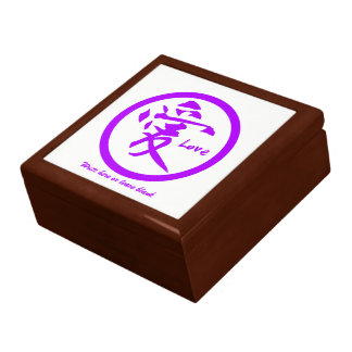 Purple Japanese kamon | Japanese symbol for love Large Square Gift Box