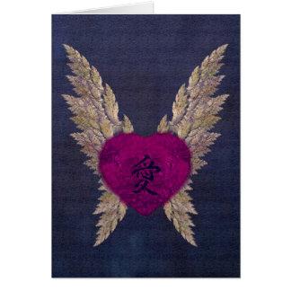 Purple Love Card