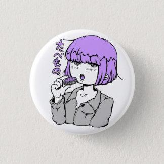 purple sushi 3 cm round badge