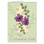 Purple Vines - Mawlid al-Nabi Cards