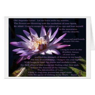Purple Water Lily with poem by Rumi Greeting Card