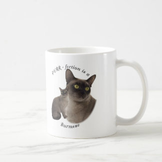 PURR-fection Chocolate Burmese Coffee Mug