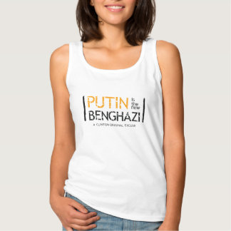 Putin is the new Benghazi Baseball Tee