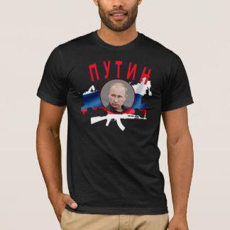 PUTIN with AK (dark) T-Shirt