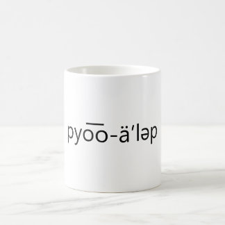 pyooalep coffee mug