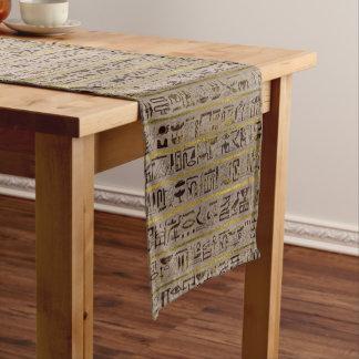 Pyrographed Golden Egyptian hieroglyphs on wood Short Table Runner