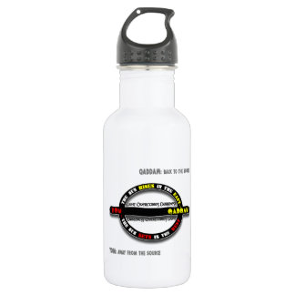 Qaddam vs Yom 532 Ml Water Bottle