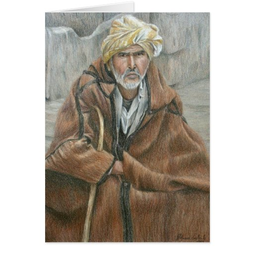 Qashabia Cloak Man Greeting Cards