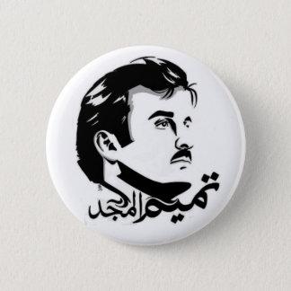 Qatar Tamim Al Majid Buttons