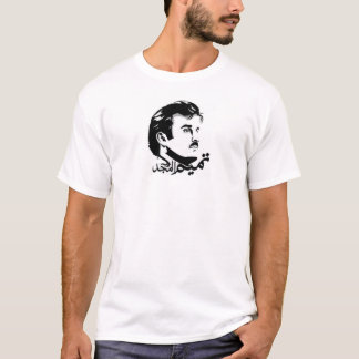 Qatar Tamim Al Majid Men and Women T-Shirt