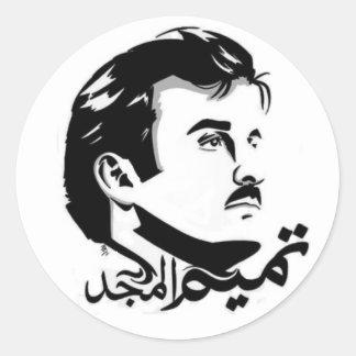 Qatar Tamim Al Majid Sticker