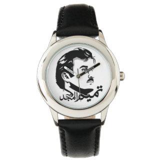 Qatar Tamim Al Majid Watch