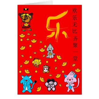 QI JU YI TANG Annenikobu & friends Card