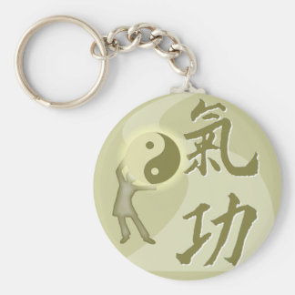 QiGong Key Ring