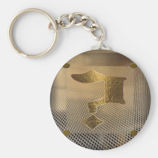 Question mark basic round button key ring