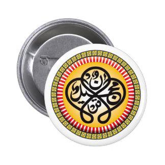 Quran Icon Button