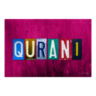 QURANI License Plate Letter Art Name Sign