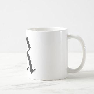 R-text Old English Basic White Mug