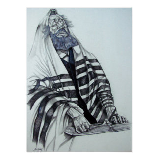 Rabbi Prays Poster