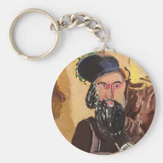 Rabbi Shimon Bar Yochai Kabbalah Basic Round Button Key Ring