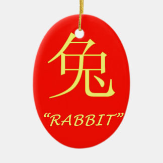 """""""Rabbit"""" Chinese astrology sign Ceramic Oval Decoration"""