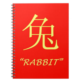 """Rabbit"" Chinese astrology sign Notebook"