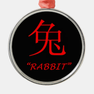 """Rabbit"" Chinese astrology sign Silver-Colored Round Decoration"