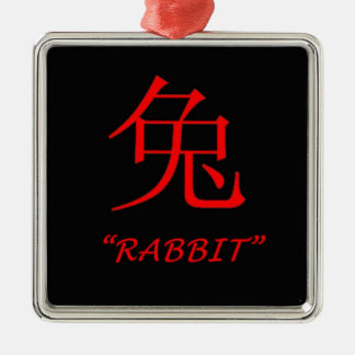"""Rabbit"" Chinese astrology sign Silver-Colored Square Decoration"