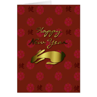 Rabbit Chinese New Year Card