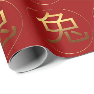 Rabbit Year Gold embossed effect Symbol Wrapping P Wrapping Paper