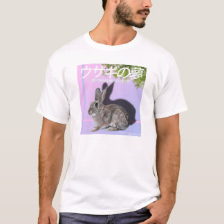 Rabbitwave 2.0 T-Shirt