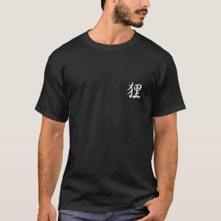Raccoon dog T-shiyatsu T-Shirt