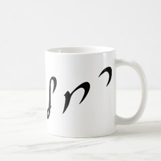 Rachel, Rachelle Basic White Mug