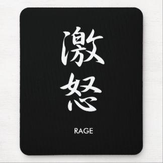 Rage - Gekido Mouse Pad