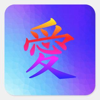 Rainbow Chinese Symbol Ai Love Blue/Purple Sticker