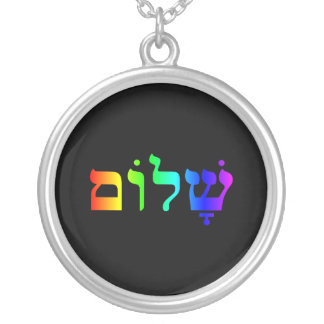 Rainbow Shalom Round Pendant Necklace