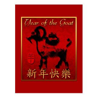 Ram Sheep Goat Year Chinese Greeting Postcard