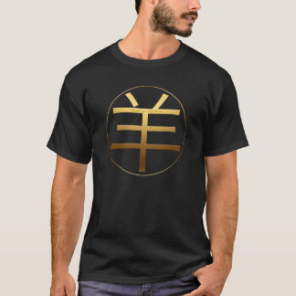 Ram Sheep Goat Year Gold embossed effect Symbol T T-Shirt